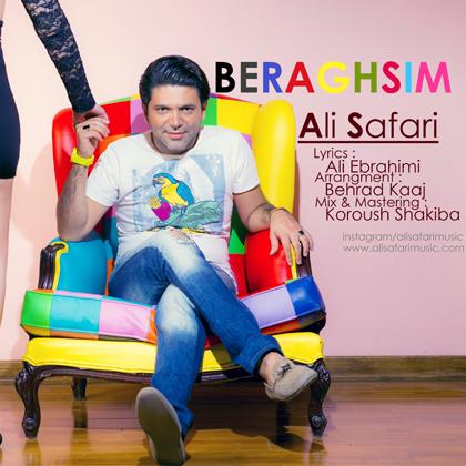 http://www.alisafarimusic.com/wp-content/uploads/2015/10/beraghsim.jpg