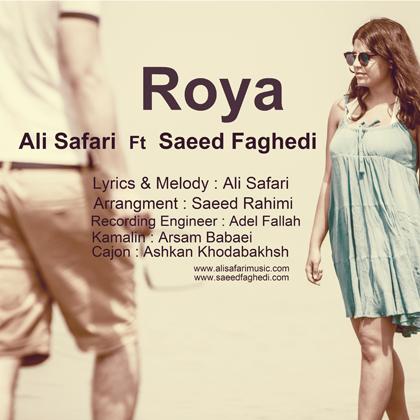 Roya ft. Saeed Faghedi