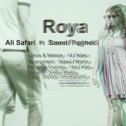 http://www.alisafarimusic.com/wp-content/uploads/2015/10/roya2.jpg