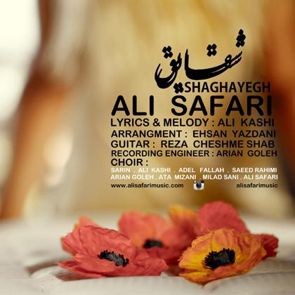 http://www.alisafarimusic.com/wp-content/uploads/2015/10/shaghayegh1.jpg