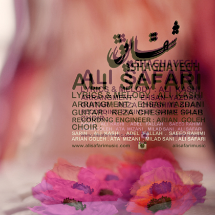 http://www.alisafarimusic.com/wp-content/uploads/2015/10/shaghayegh2.jpg