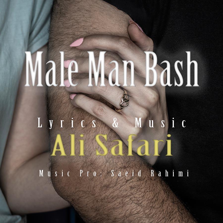 Male Man Bash